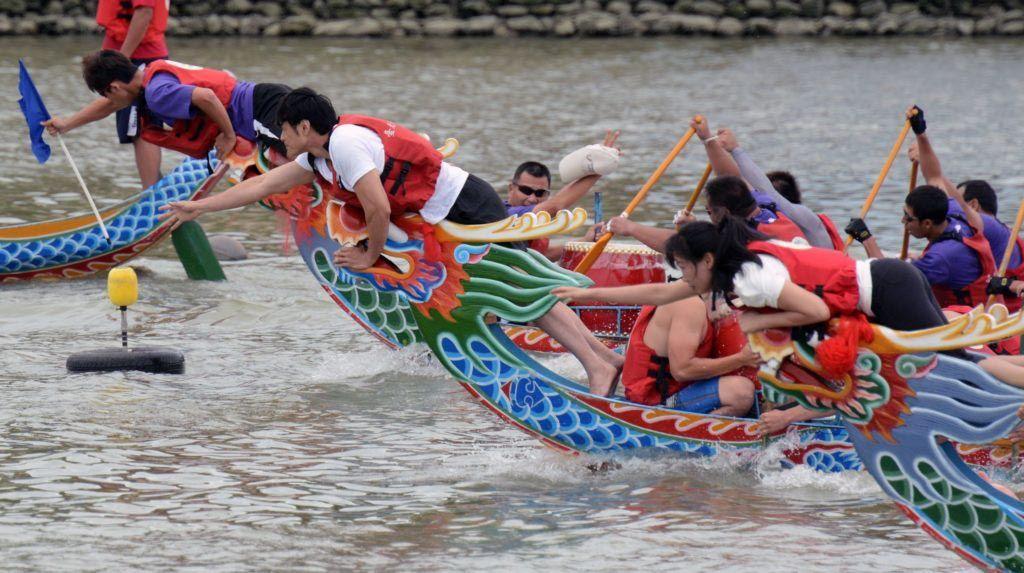 Taiwan Dragon Boat Festival